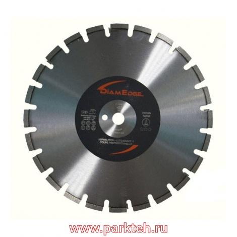 Алмазные диски по асфальту