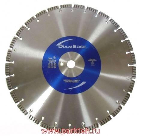 Алмазные диски по железобетону