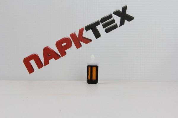 Фильтр топливный FS-131, BT-131 STIHL 00003503521