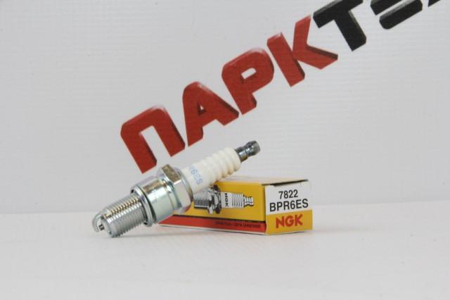 Свеча зажигания NGK BPR6ES 7822